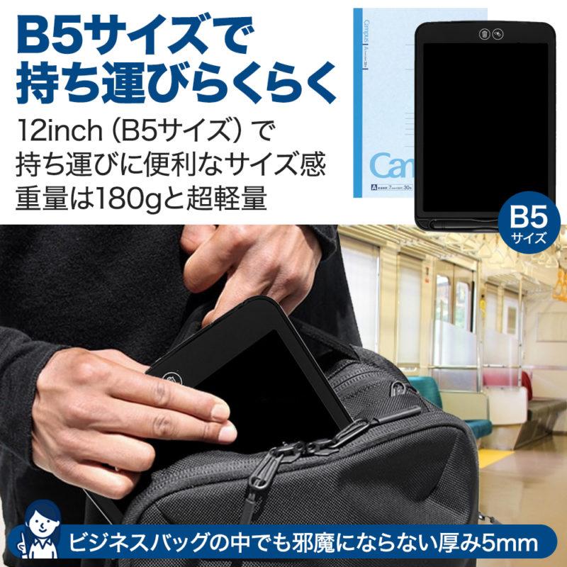 JoooyTrend電子メモパッド B5サイズ・180g・薄さ5mm